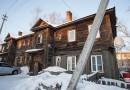 В модернизацию электросетевого комплекса Удмуртии вложат 24 млрд рублей