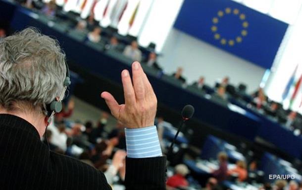 В Евросоюзе одобрили газовую директиву с поправками Франции и Германии