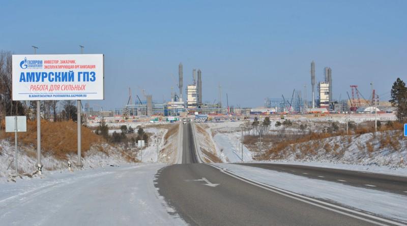 Амурский ГПЗ станет крупнейшим в России и одним из самых больших в мире предприятий по переработке природного газа