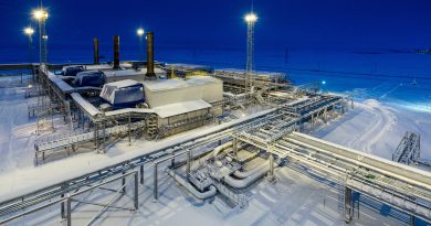 ООО «Газпром добыча Ямбург» поделилось опытом разработки месторождений