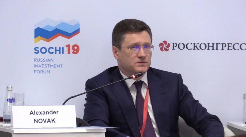 Александр Новак: «К 2024 году мы можем увеличить инвестиции в ТЭК на 50%»