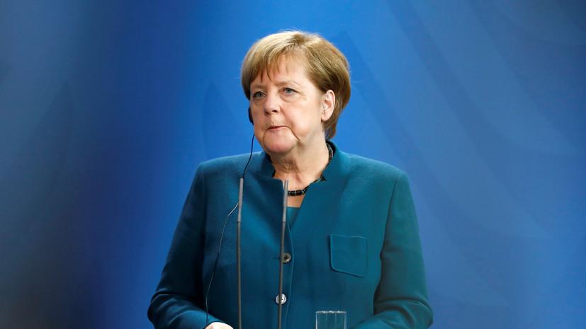 Канцлер Германии Ангела Меркель встревожена позицией США по «Северному потоку — 2»