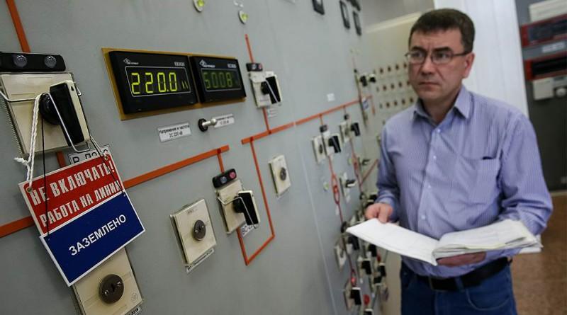 Якутия добавила немного тока В январе спрос на электроэнергию в ЕЭС России вырос почти на 2%