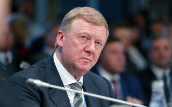 Анатолий Чубайс Программа-минимум: как не задушить возобновляемую энергетику