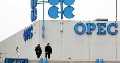 Нефтяной картель ОПЕК может быть расформирован