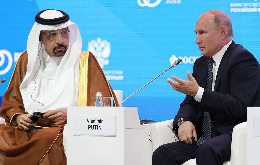 Саудовская Аравия. Своей нефти уже мало. Надо добывать и за рубежом