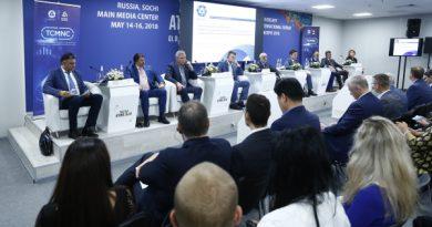 """Цифровая платформа Росатома для """"умных городов"""" будет внедрена в Дербенте"""