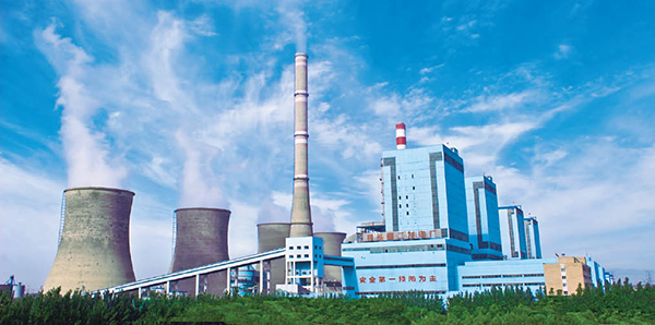Краснодар ищет инвестора для строительства новой ТЭЦ