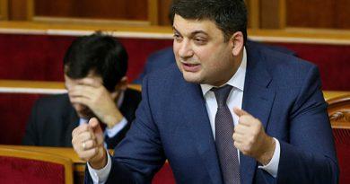 Премьер Украины обвинил НАФТОГАЗ в провале плана по добыче газа
