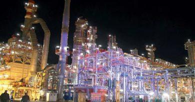 ТЭС «Панчево» станет первой парогазовой электростанцией в Сербии