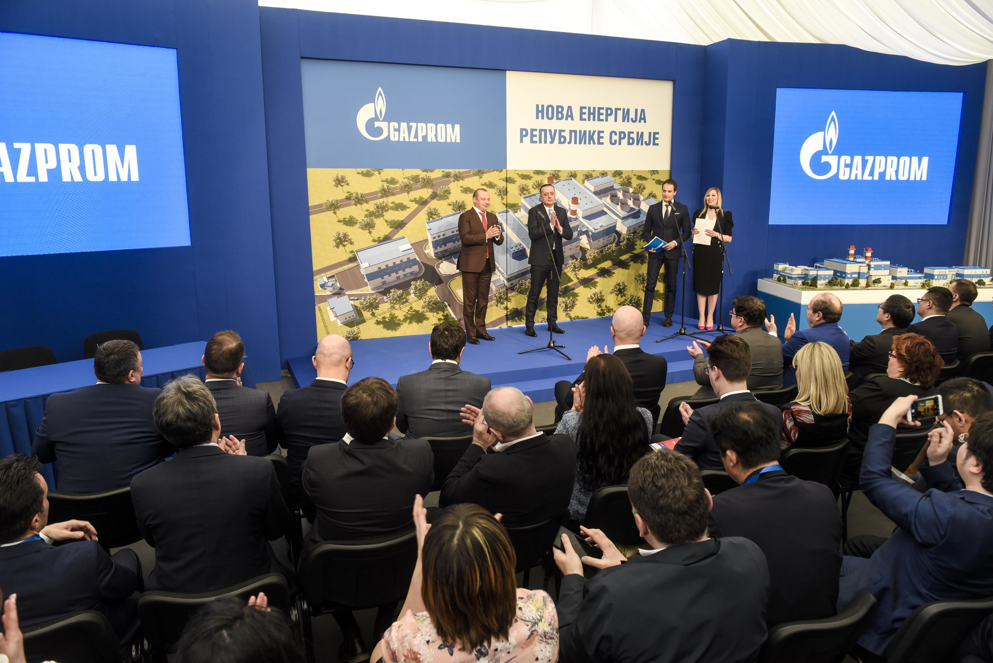 «Газпром энергохолдинг» и Сербия обсуждают возможность строительства еще 3-4 электростанций в республике