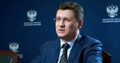 А. Новак заявил, что к апрелю Россия полностью выполнит меры по сокращению поставок под руководством ОПЕК