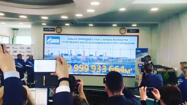Газпром добыча Уренгой» установила мировой рекорд по добыче газа