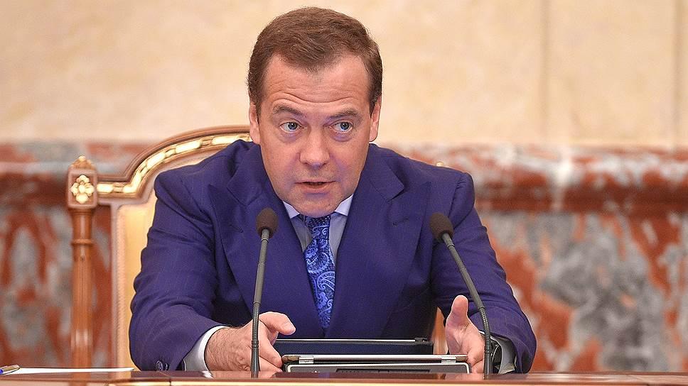 Медведев перечислил условия для сохранения транзита газа через Украину после 2019 года