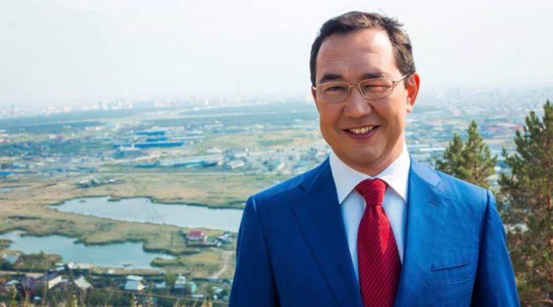 Когда якутский газ поступит в Китай, рассказал Айсен Николаев