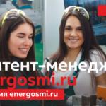 ЭНЕРГОСМИ.РУ