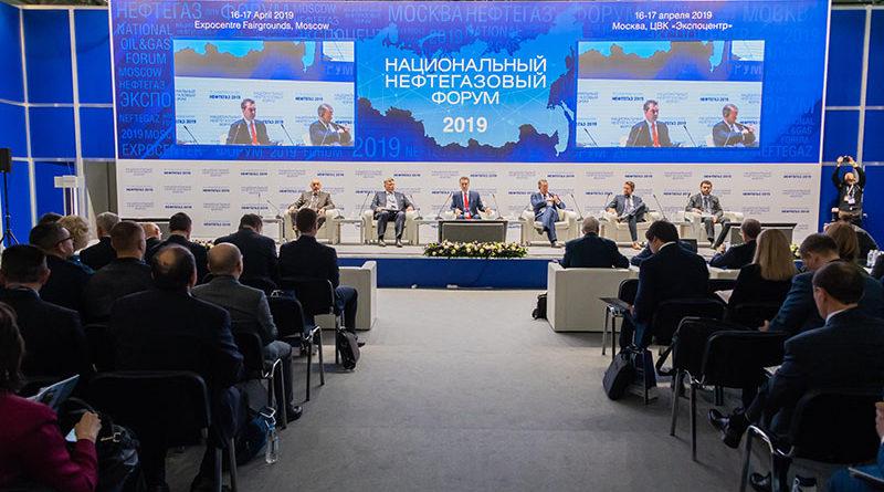 Национальный нефтегазовый форум дал прогнозы развития мирового ТЭК