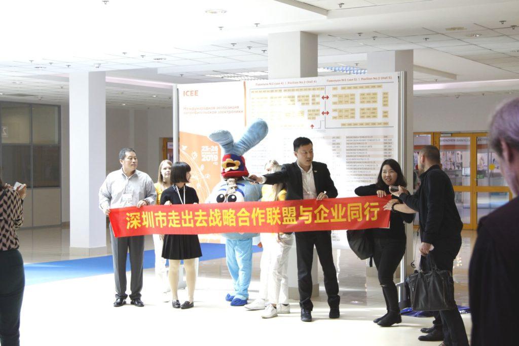 Представители и Китая на выставке СВЯЗЬ-2019 (SVYAZ-2019) RusCable.Ru ENERGOSMI.RU