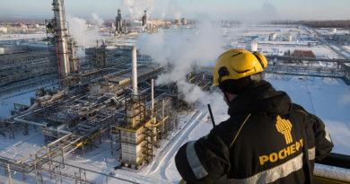 Коэффициент восполнения добычи «Роснефти» по итогам 2018 года составил 138% - новости ЭНЕРГОСМИ.РУ