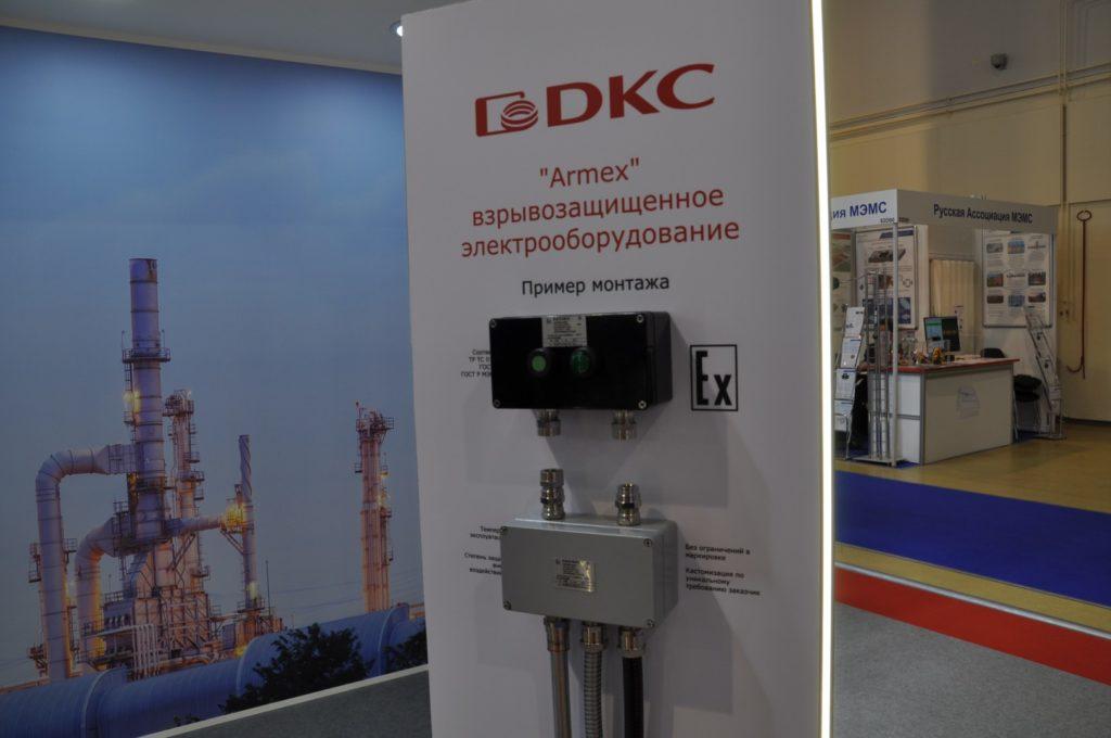 Armex - взрывозащищенное оборудование. ЭЛЕКТРО-2019, НЕФТЕГАЗ-2019 (ELECTRO-2019 NEFTEGAZ-2019) ENERGOSMI.RU