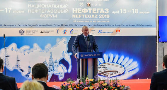 Церемония открытия НЕФТЕГАЗ-2019