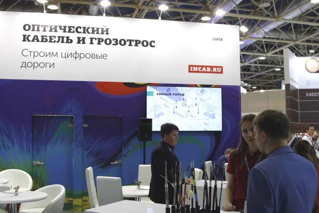 Оптический кабель и грозотрос. Сторим цифровые дороги. СВЯЗЬ-2019 (SVYAZ-2019) RusCable.Ru ENERGOSMI.RU