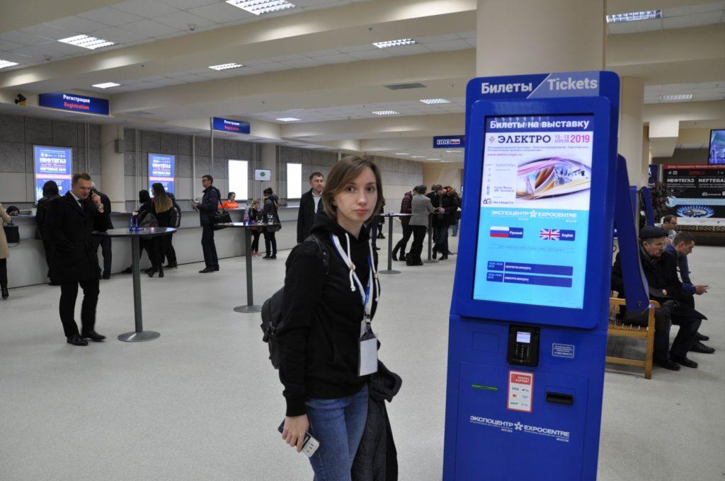 Электронные билеты на выставку ЭЛЕКТРО-2019, НЕФТЕГАЗ-2019 (ELECTRO-2019 NEFTEGAZ-2019) ENERGOSMI.RU