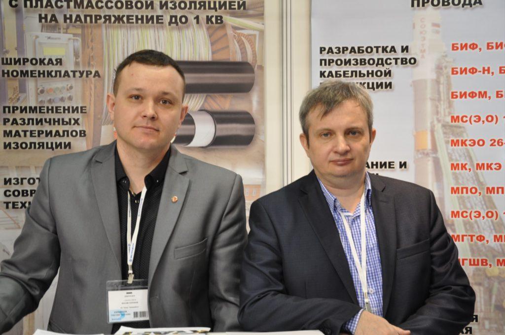 Чувашкабель - партнер ЭЛЕКТРО-2019, НЕФТЕГАЗ-2019