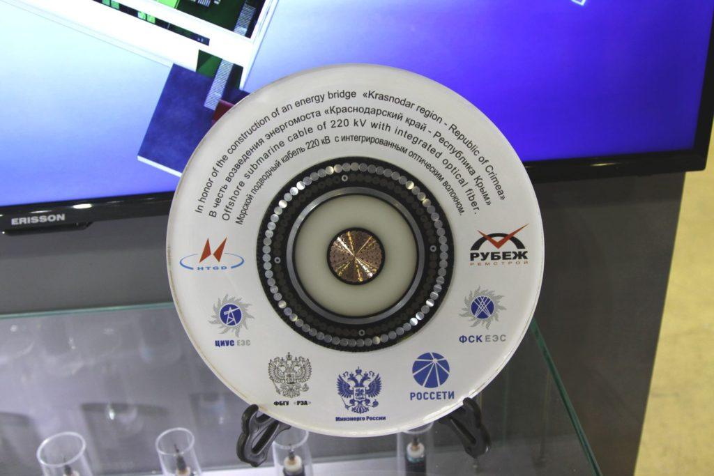 Морской подводный кабель с ингрированным оптическим волокном СВЯЗЬ-2019 (SVYAZ-2019) RusCable.Ru ENERGOSMI.RU