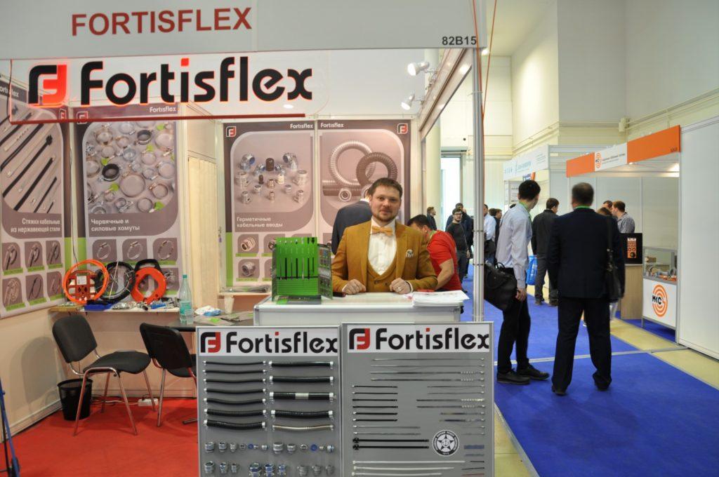Fortisflex  ЭЛЕКТРО-2019, НЕФТЕГАЗ-2019 (ELECTRO-2019 NEFTEGAZ-2019) ENERGOSMI.RU