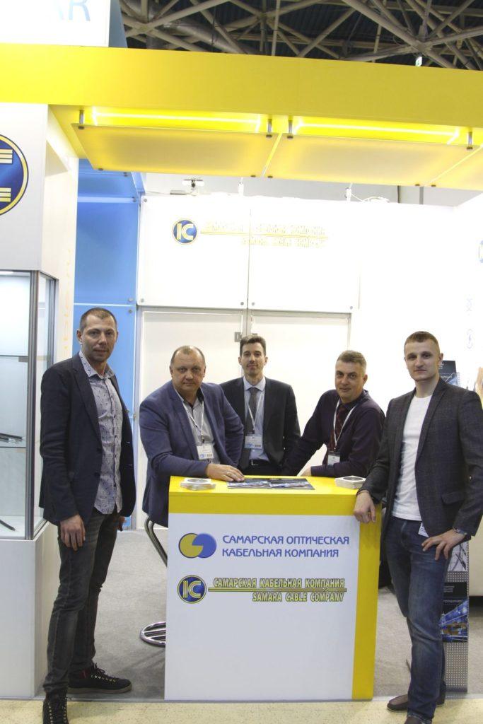 Самарская оптическая кабельная компания СВЯЗЬ-2019 (SVYAZ-2019) RusCable.Ru ENERGOSMI.RU