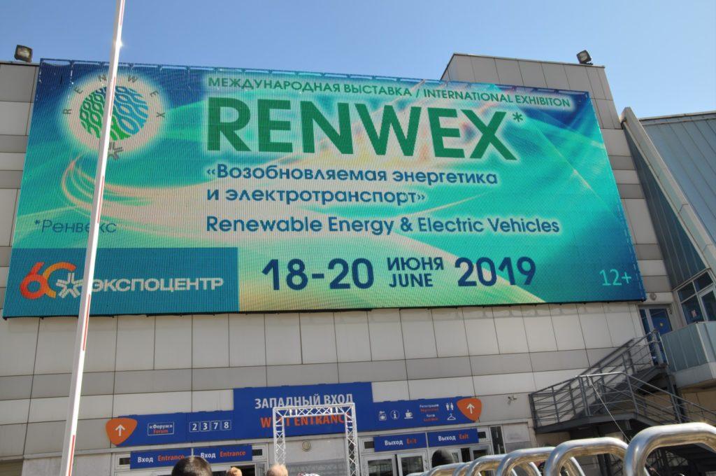 Баннер RENWEX 18.06 - 20.06.2019