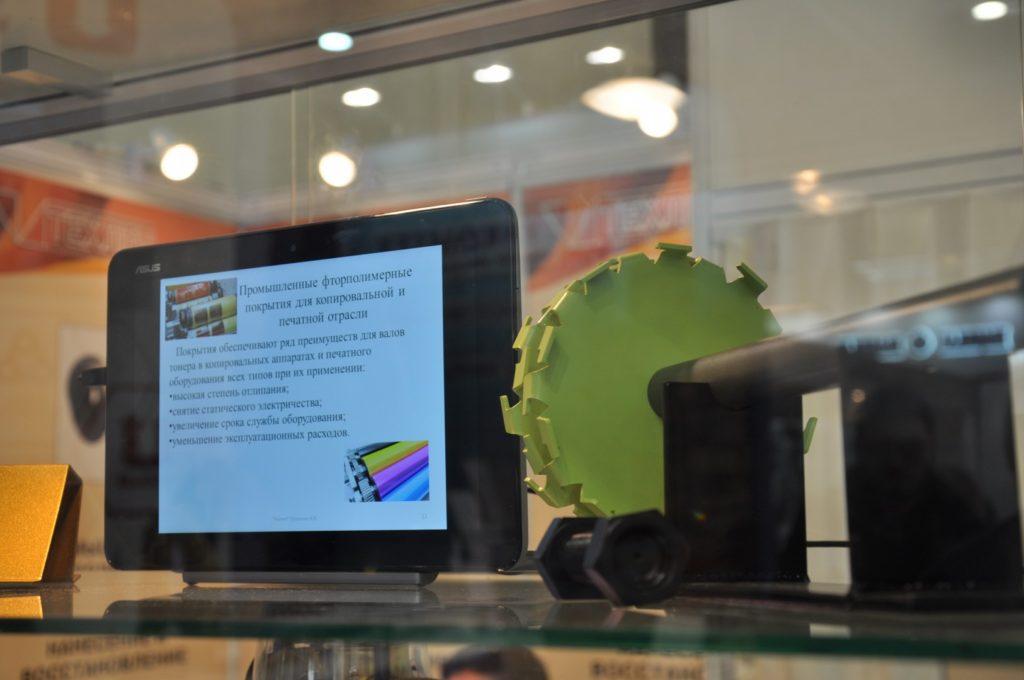 Промышленные фторополимерные покрытия для копировальной печатной отрасли ЭЛЕКТРО-2019, НЕФТЕГАЗ-2019 (ELECTRO-2019 NEFTEGAZ-2019) ENERGOSMI.RU