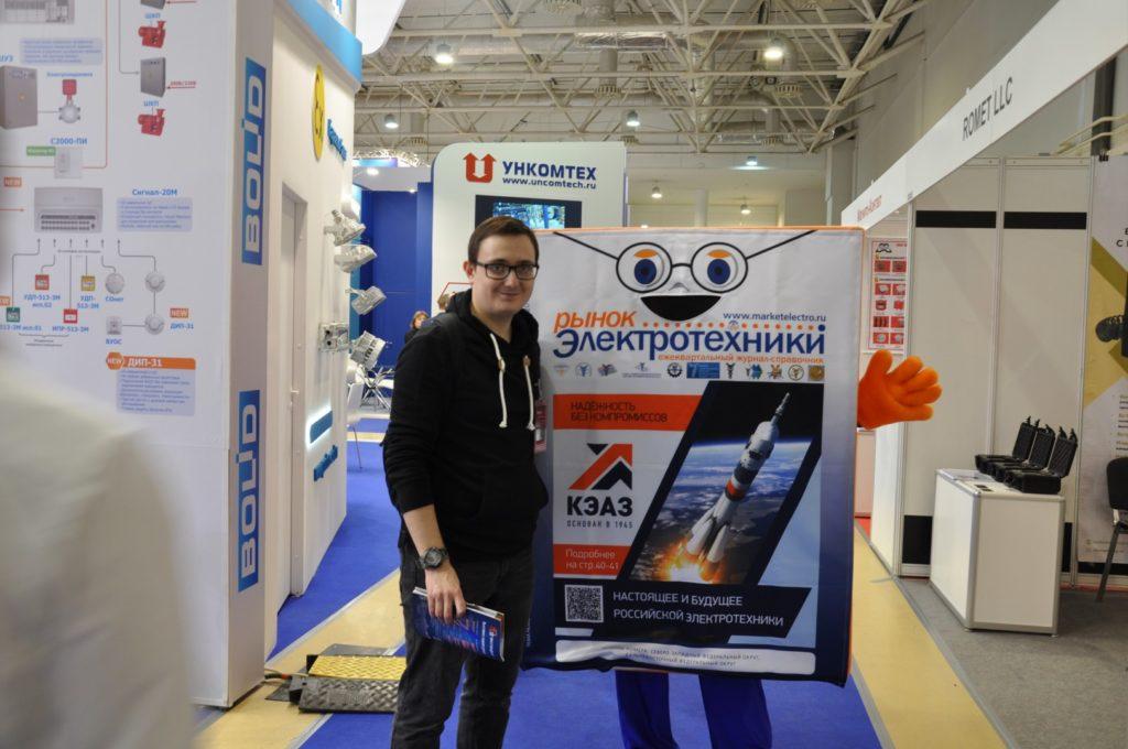 Рынок электротезники ЭЛЕКТРО-2019, НЕФТЕГАЗ-2019 (ELECTRO-2019 NEFTEGAZ-2019) ENERGOSMI.RU