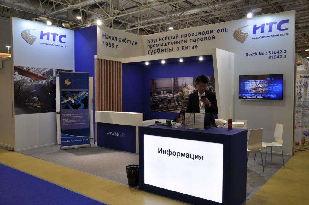 HTC Крпнейший производитель промышленной паровой турбины в Китае. ЭЛЕКТРО-2019, НЕФТЕГАЗ-2019 (ELECTRO-2019 NEFTEGAZ-2019) ENERGOSMI.RU