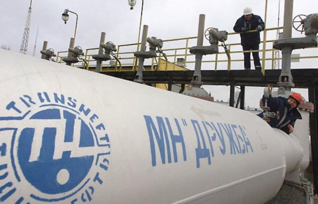 Источник загрязнения поступающей в Белоруссию нефти обнаружен на участке Самара - Унеча