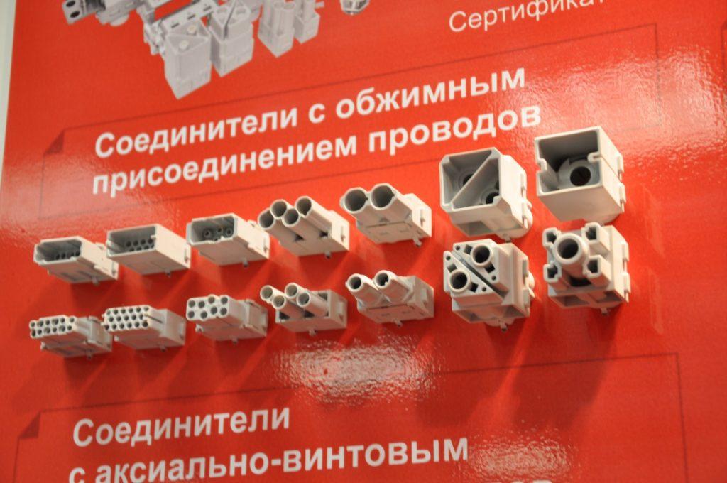 Соединители с обжимным присоединением проводов ЭЛЕКТРО-2019, НЕФТЕГАЗ-2019 (ELECTRO-2019 NEFTEGAZ-2019) ENERGOSMI.RU