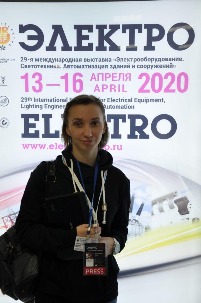 Коанда ЭНЕРГОСМИ посетила ЭЛЕКТРО-2019