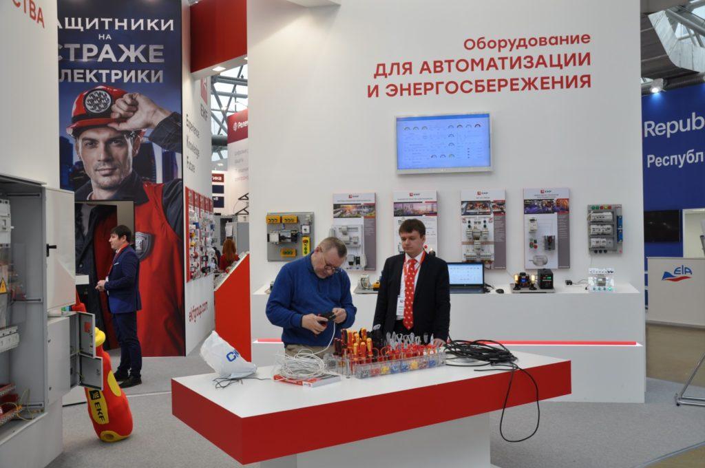 Оборудование для автоматизации и энергосбережения. ЭЛЕКТРО-2019, НЕФТЕГАЗ-2019 (ELECTRO-2019 NEFTEGAZ-2019) ENERGOSMI.RU