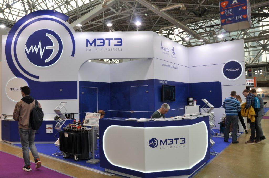 ЭЛЕКТРО-2019, НЕФТЕГАЗ-2019 (ELECTRO-2019 NEFTEGAZ-2019) ENERGOSMI.RU