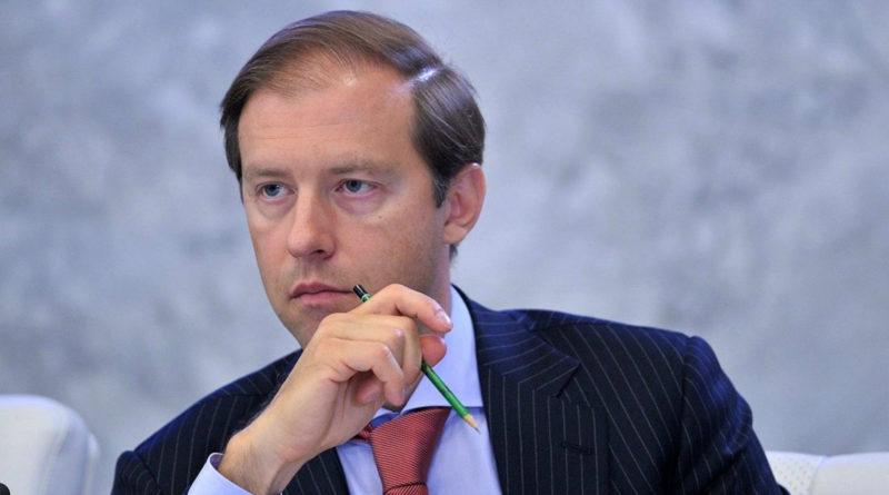 Министр промышленности и торговли Российской Федерации Денис Мантуров. Фото Минэнерго