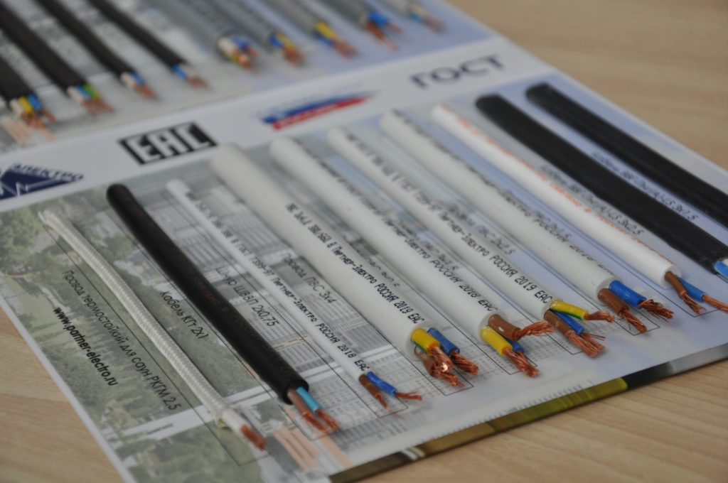 Кабели и провода в разрезе. ЭЛЕКТРО-2019, НЕФТЕГАЗ-2019 (ELECTRO-2019 NEFTEGAZ-2019) ENERGOSMI.RU
