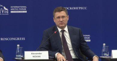 Россия может нарастить производство СПГ до 140 млн тонн в год к 2035 году - Александр Новак на ЭНЕРГОСМИ.РУ