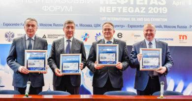 Официальное открытие международной выставки «НЕФТЕГАЗ-2019»