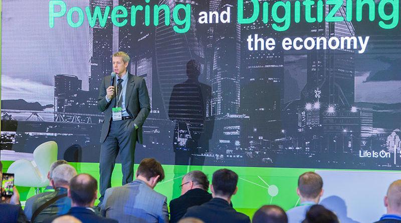 Schneider Electric проводит Innovation Summit Moscow - события на ЭНЕРГОСМИ.РУ