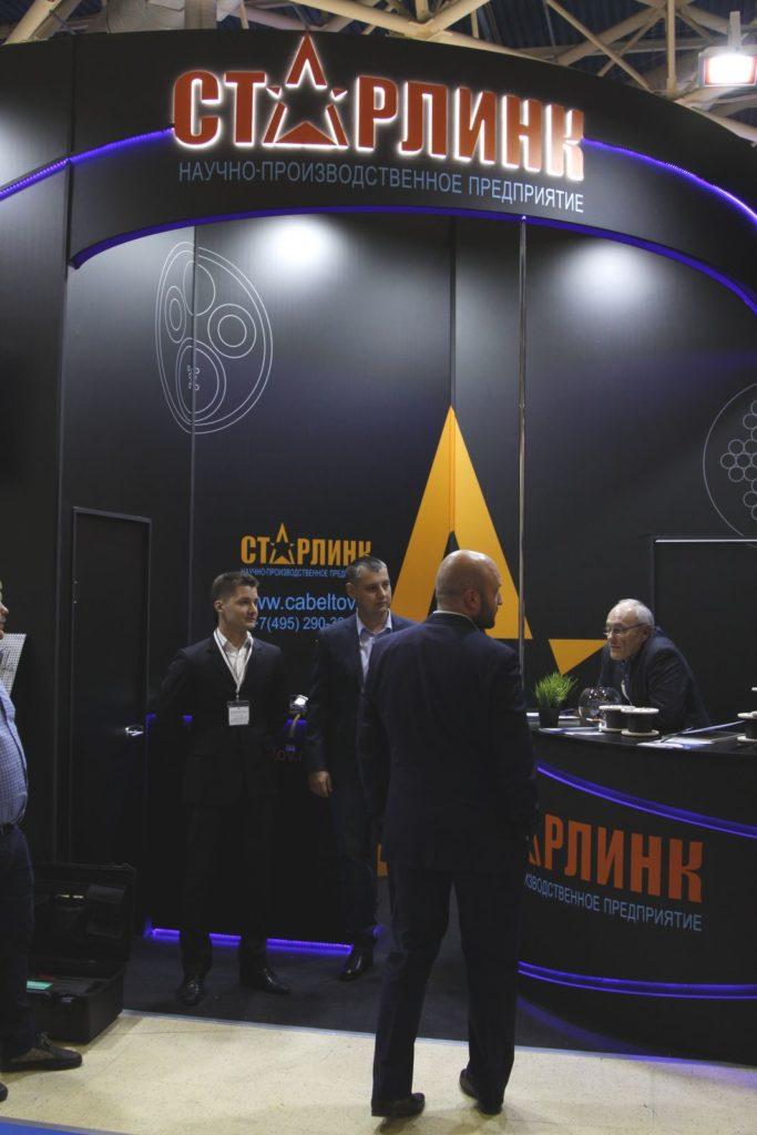 Стенд компании СТАРЛИНК на выставке СВЯЗЬ-2019 (SVYAZ-2019) RusCable.Ru ENERGOSMI.RU