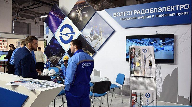 В систему освещения Волгоградской области инвестируют 1,1 млрд рублей