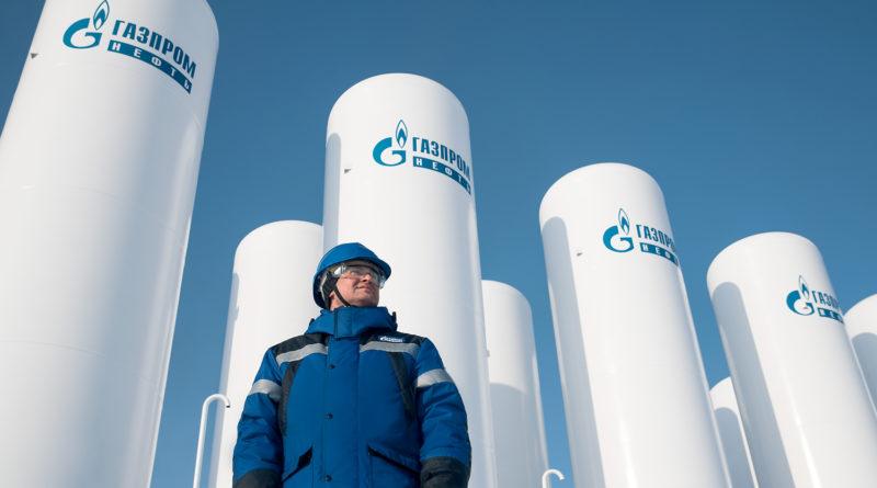 """""""Газпром"""" в 2019 г планирует добыть 495 млрд кубов газа и 41,8 млн тонн нефти"""