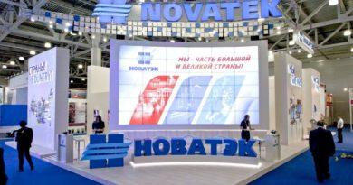 """Бюджетная поддержка проекта терминала """"Новатэка"""" на Камчатке составит почти 30 млрд рублей"""