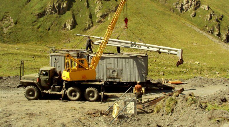 Росгеология выделила новый крупный перспективный на углеводороды объект на Северном Кавказе